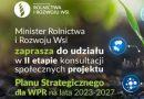 Konsultacje drugiej wersji projektu Planu Strategicznego dla Wspólnej Polityki Rolnej 2023-2027
